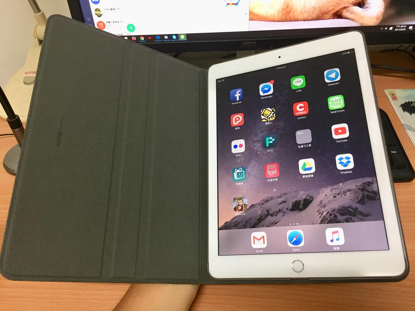 iPad 配上保護套殼