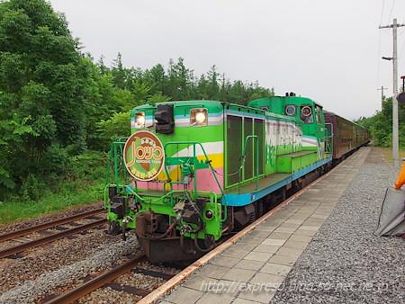 IMGP7300
