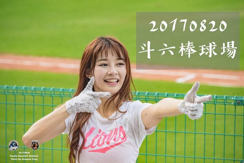 20170820-斗六棒球場02 (0)