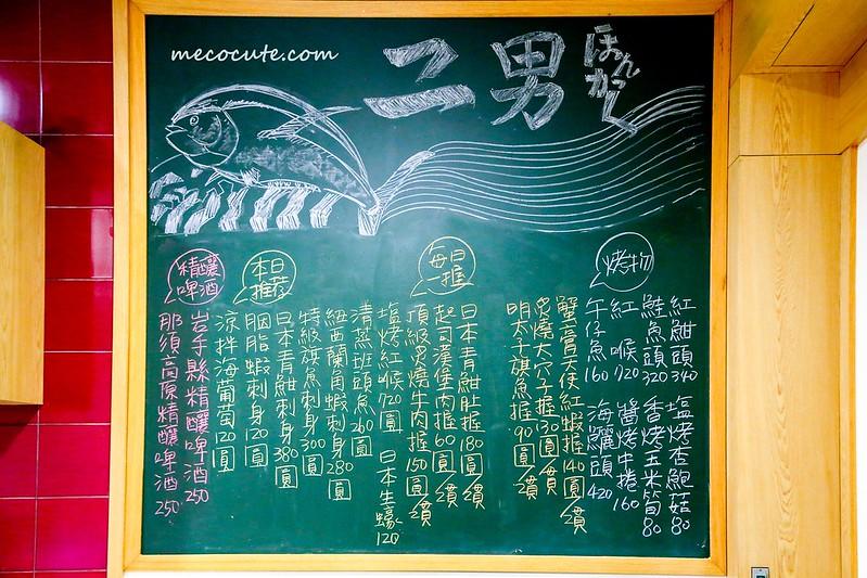 中和二男日式料理,中和美食,二男小家料理菜單,二男日式料理,二男日本料理,二男海鮮丼 @陳小可的吃喝玩樂
