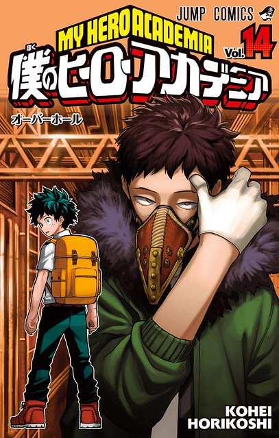 Boku_no_Hero_Academia_v14