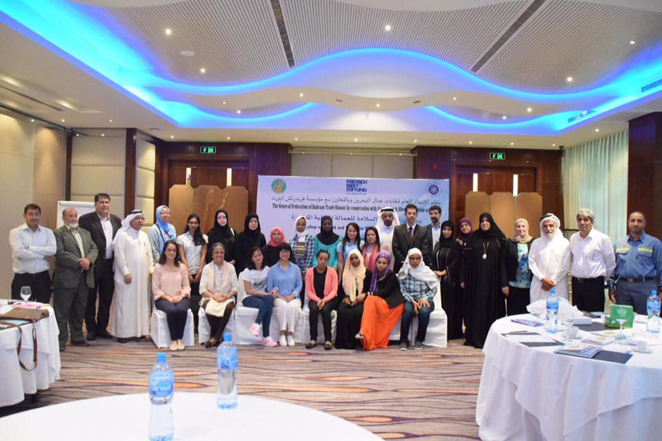 2017-9-10~12 Bahrain: Domestic workers' leaders sharing in the interregional workshop