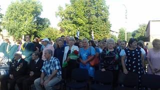 Мітинг до 74-ї річниці з Дня визволення м. Краснограда