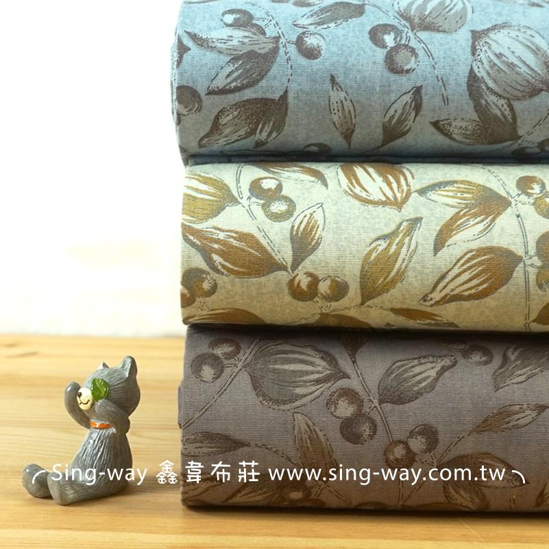 果實 植物種子 手工藝DIy拼布布料 CA450675