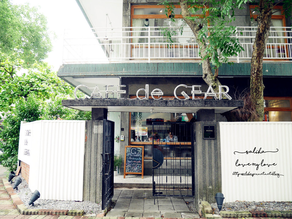 cafe de gear捷運中正紀念堂站附近餐廳推薦 (16)