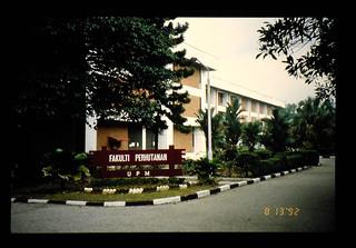 Upm = マレーシア農科大学