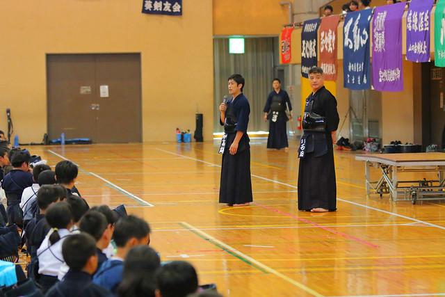 第5回 剣道クリニック