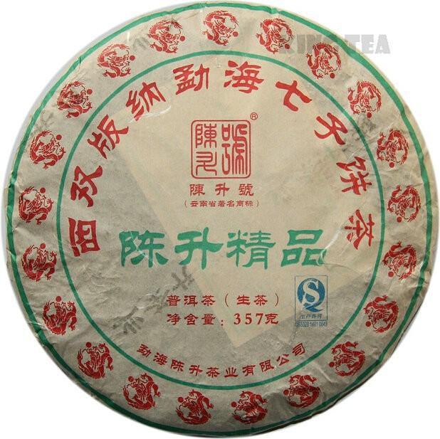 Free Shipping 2012 ChenSheng Beeng Cake Bing JingPin 357g YunNan MengHai Organic Pu'er Raw Tea Sheng Cha Weight Loss Slim Beauty