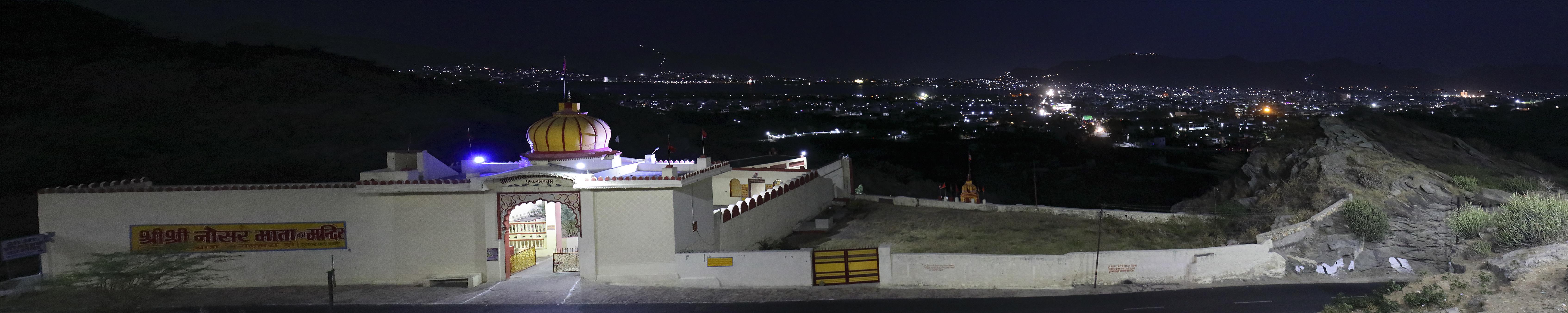 Панорама_Пушкар ночью