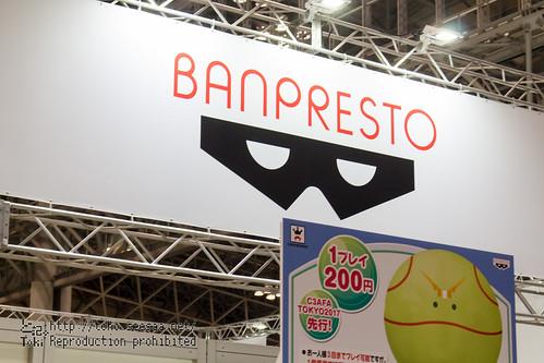 C3AFA2017_BANPRESTO-1