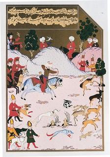 Sultan I. Bayezid avda