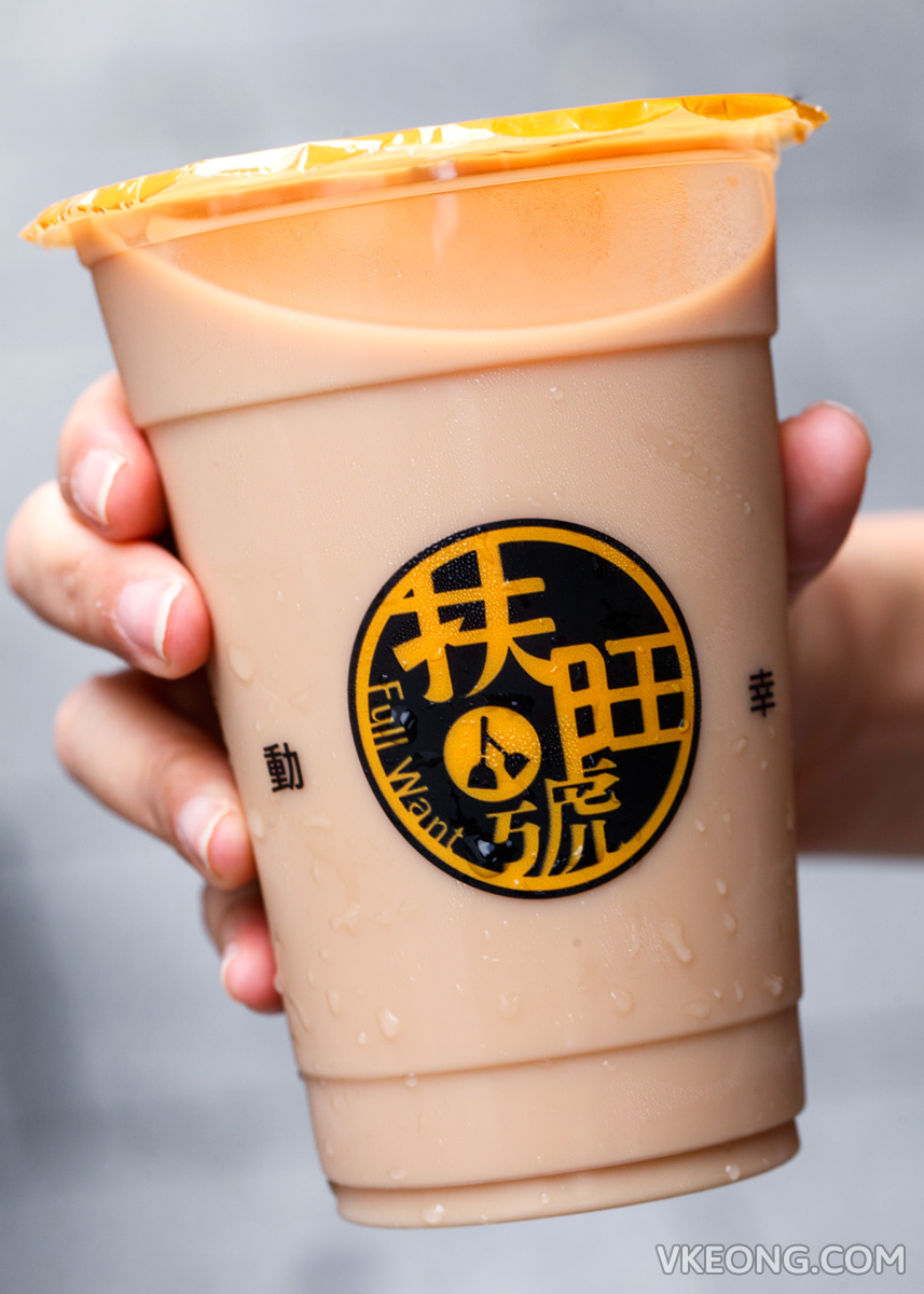 Full Want Milk Tea Taipei