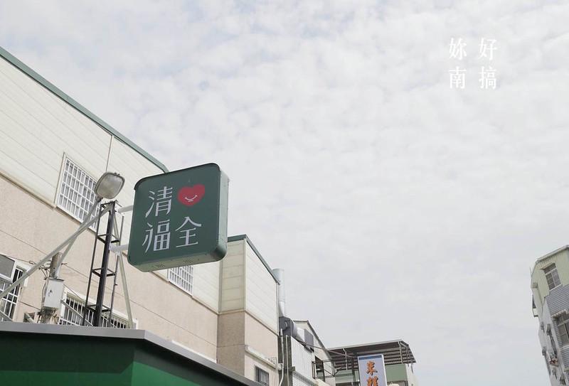 大台南觀光城