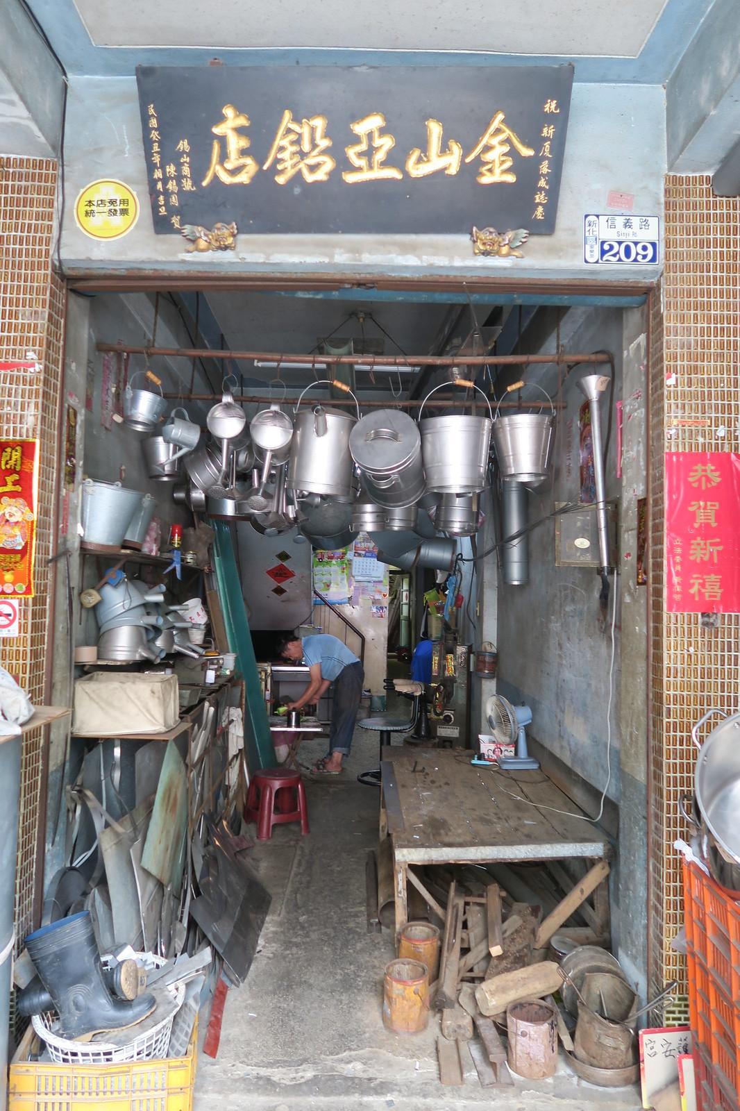 新化老街二 (11)
