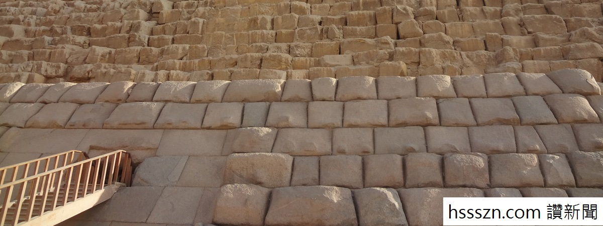 egypt 09