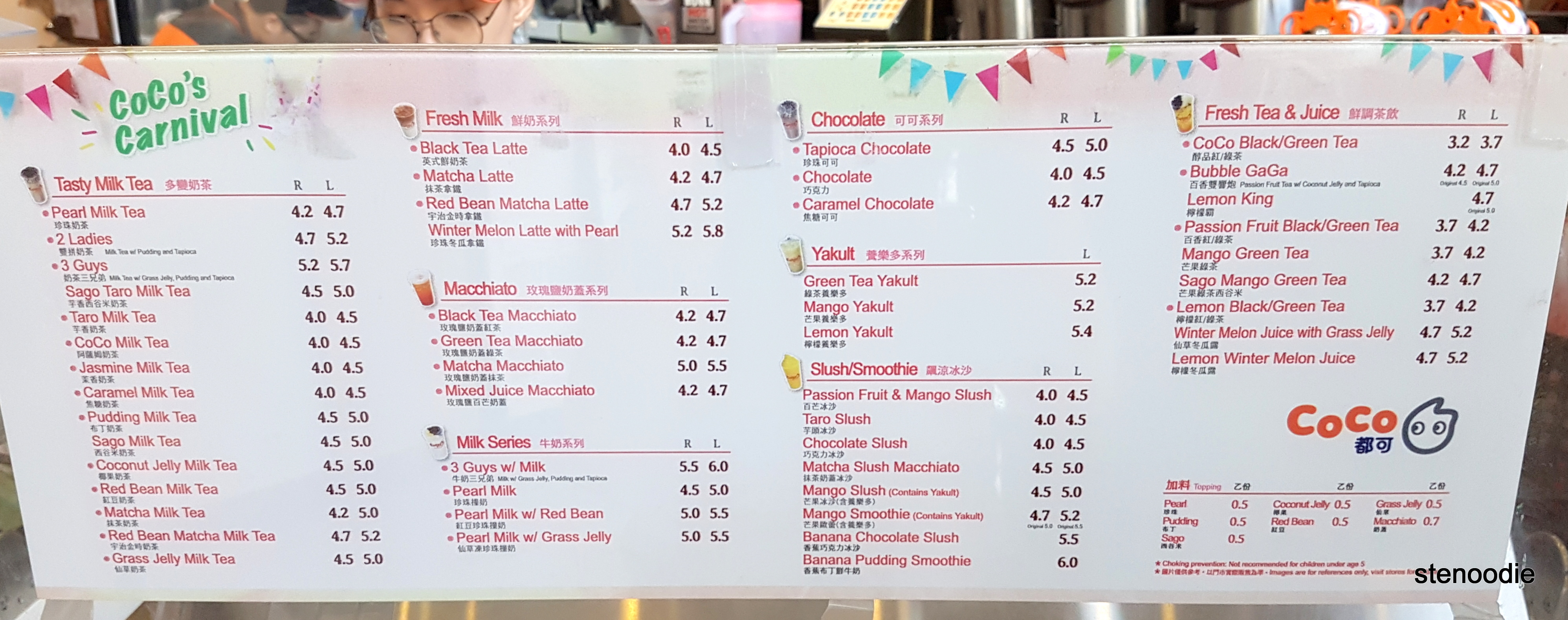 Coco Tea & Juice drink menu and prices