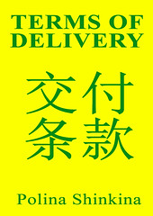 TERMS-OF-DELIVERY-2