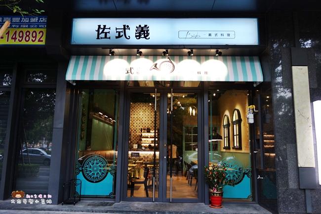 佐式義餐酒館 (1).JPG
