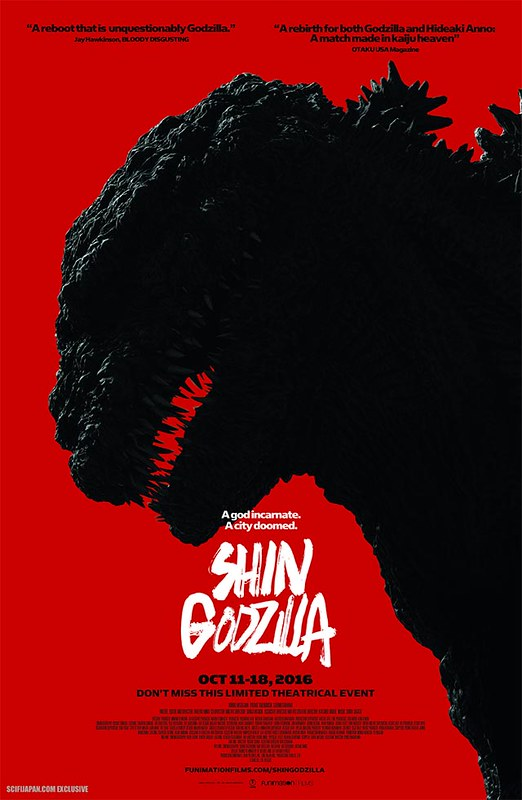 Godzilla - Resurgence - Poster 1