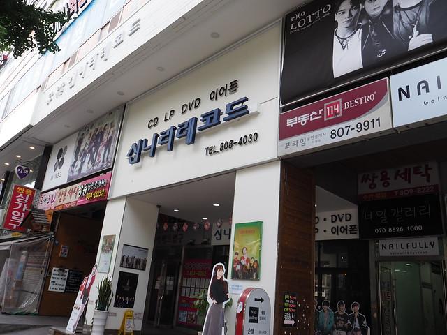 P7164267 シンナラレコード(신나라레코드) 西面 釜山