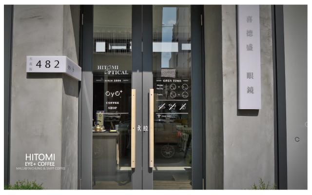hitomi喜德盛眼鏡eye+coffee-32