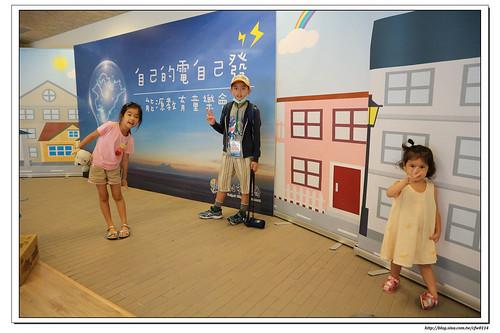 【8Y9M】府中15能源教育童樂會‧能源小劇場