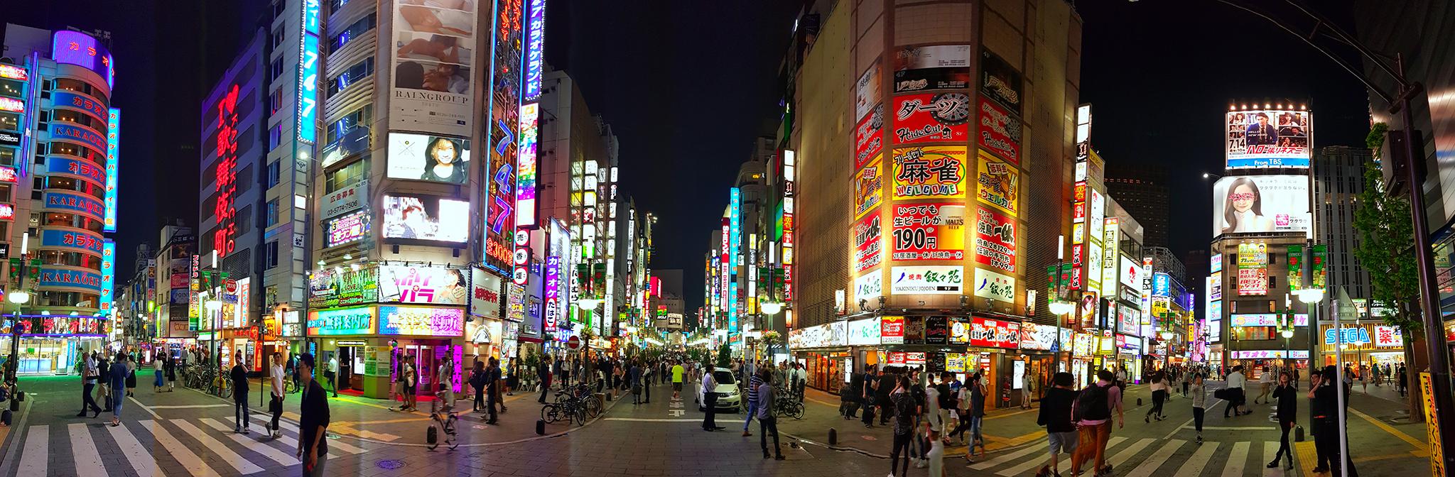 Barrio de Shinjuku - Tokyo - Tokio / Viajar a Japón - ruta por Japón en dos semanas ruta por japón en dos semanas - 36904414295 a83a15de66 o - Nuestra Ruta por Japón en dos semanas (Diario de Viaje a Japón)