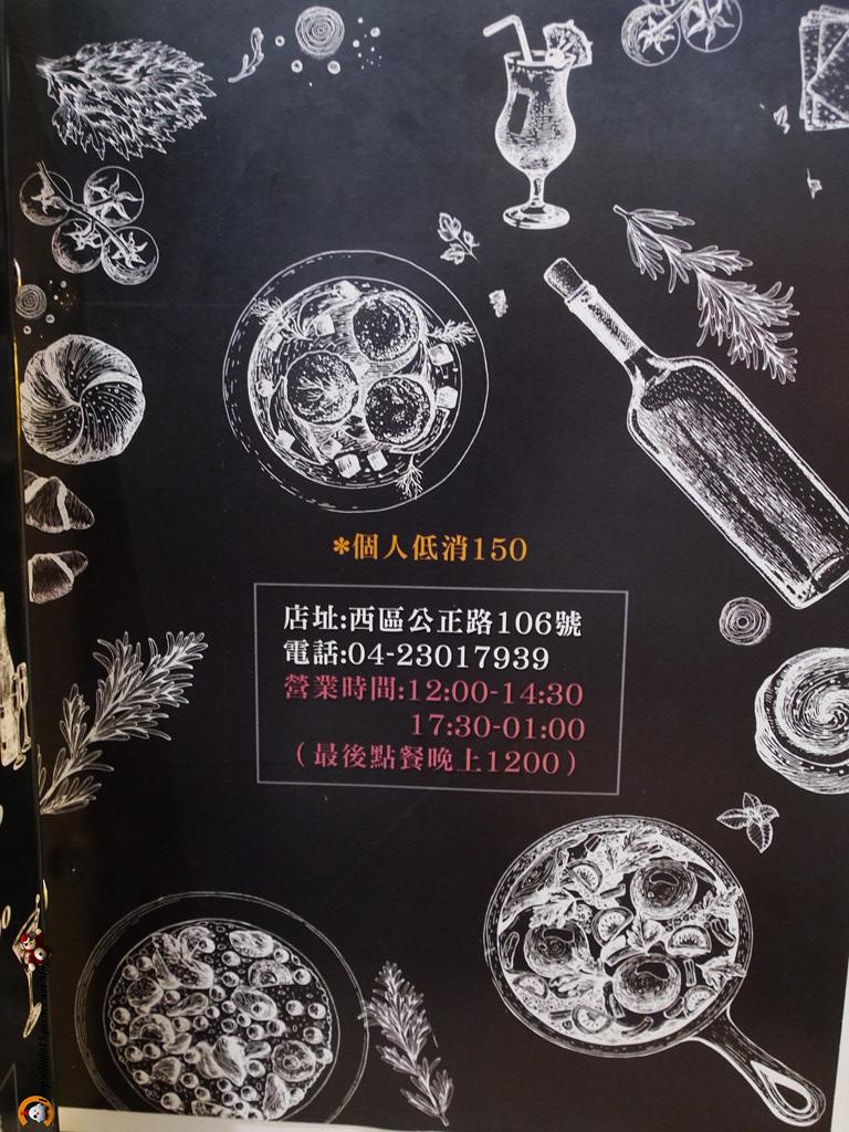 P1260709