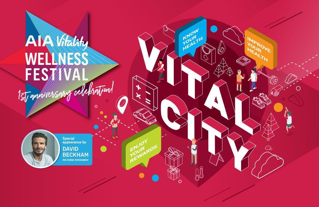 Aia Vitality Wellness Festival Bersama David Beckham