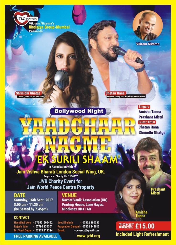 2017.09.16 JVB London Bollywood Night
