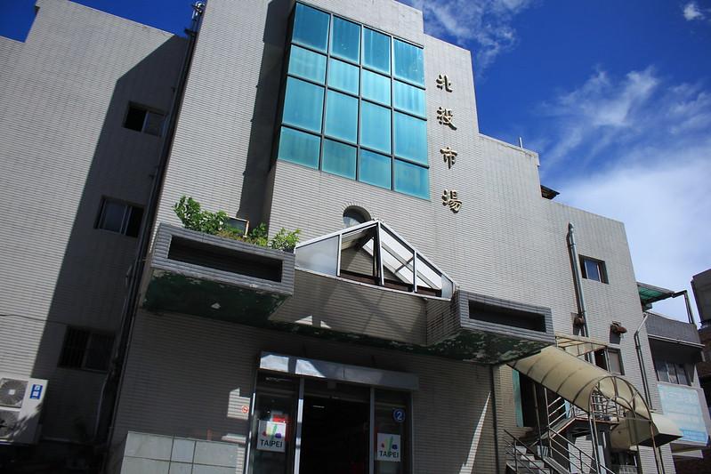 travel-taipei-beitou-goodfood-niceplaces-17docintaipei (25)