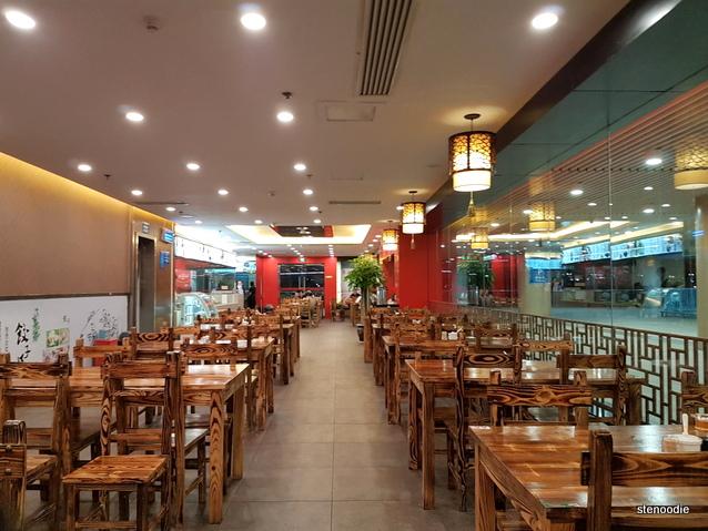 Dumpling restaurant interior