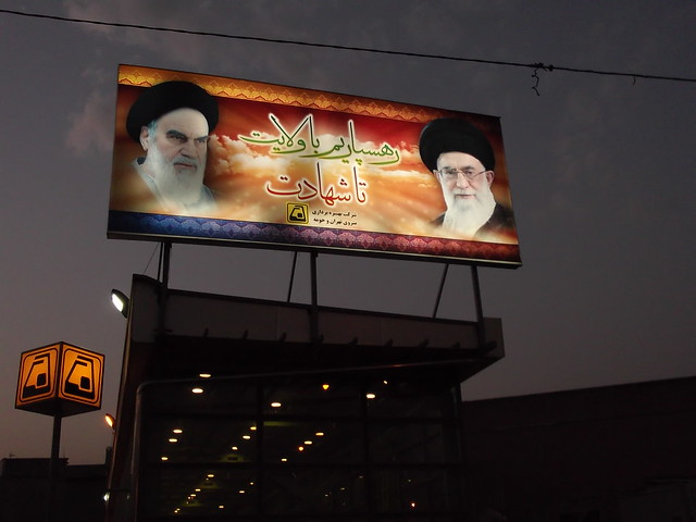 iran 1357