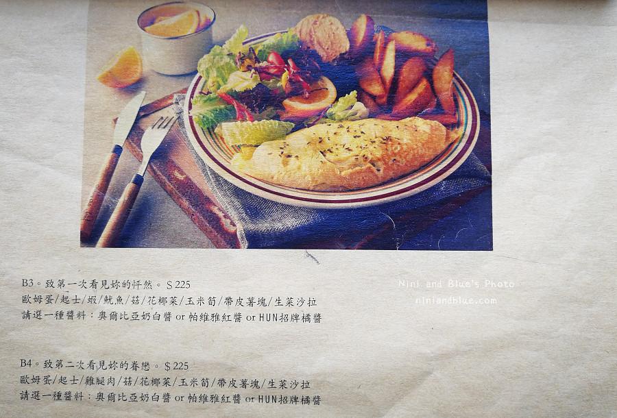 hun貳菜單menu09