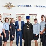 Встреча священнослужителя со студентами Темрюкского филиала Анапского индустриального техникума