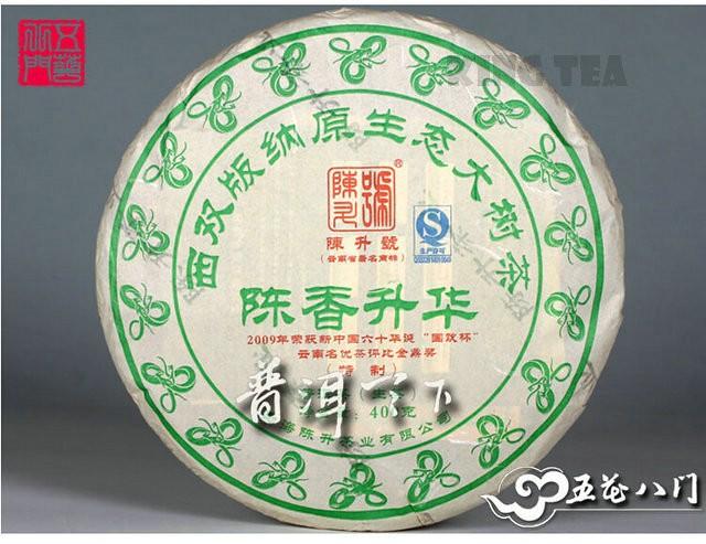 Free Shipping 2013 ChenSheng Beeng Cake Bing ChenXiangShengHua 400g YunNan MengHai Organic Pu'er Raw Tea Sheng Cha Weight Loss Slim Beauty