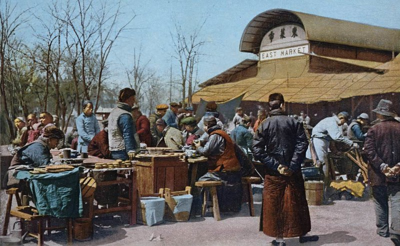 The East Market, Peking, ca 1921