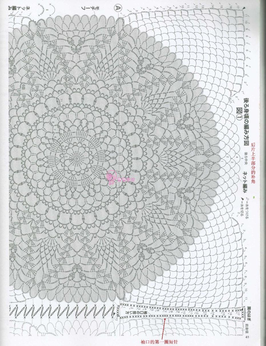 1000_L K S № 3726_2 (1 (5)
