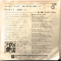 オシビサ:コーヒー・ソング(JACKET B)