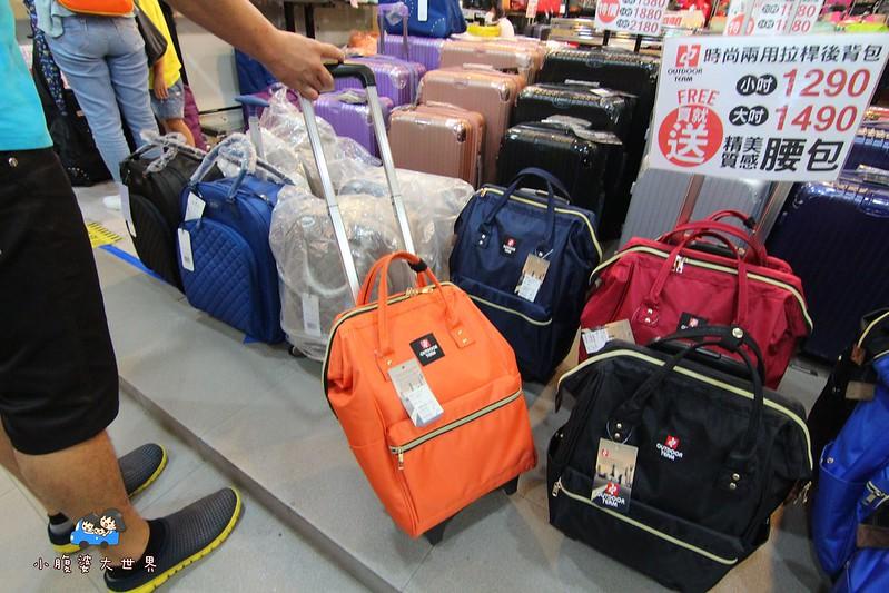 行李箱特賣愷 003