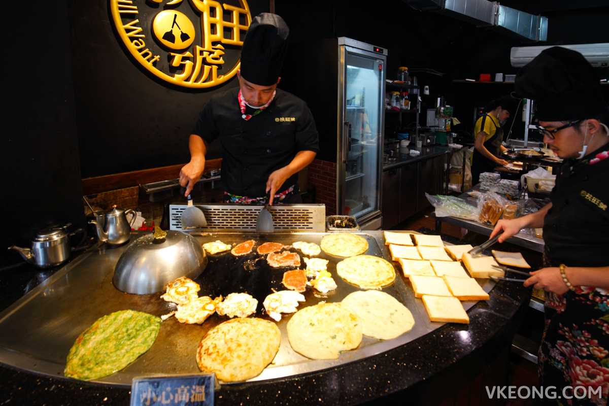 Full Want Fresh to Order Teppanyaki Toast Taipei