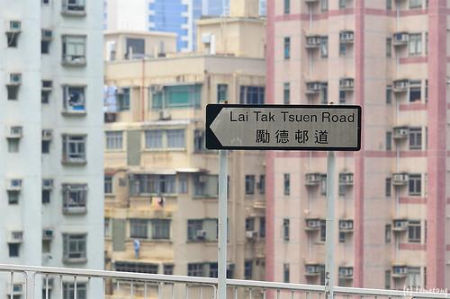 Lai Tak Tsuen