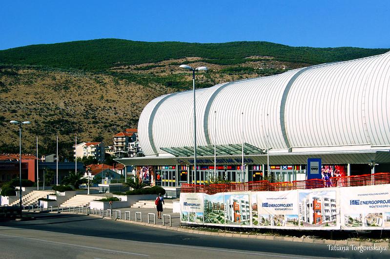 Остановка у спортивного центра