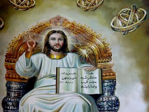 Ar Rayyan Religious Complex