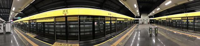 MTR Shenzhen Tangwei Station Line 11