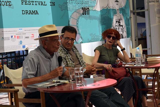 Αίθρια Λογοτεχνικά Μεσημέρια - Πέμπτη 21 Σεπτεμβρίου 2017