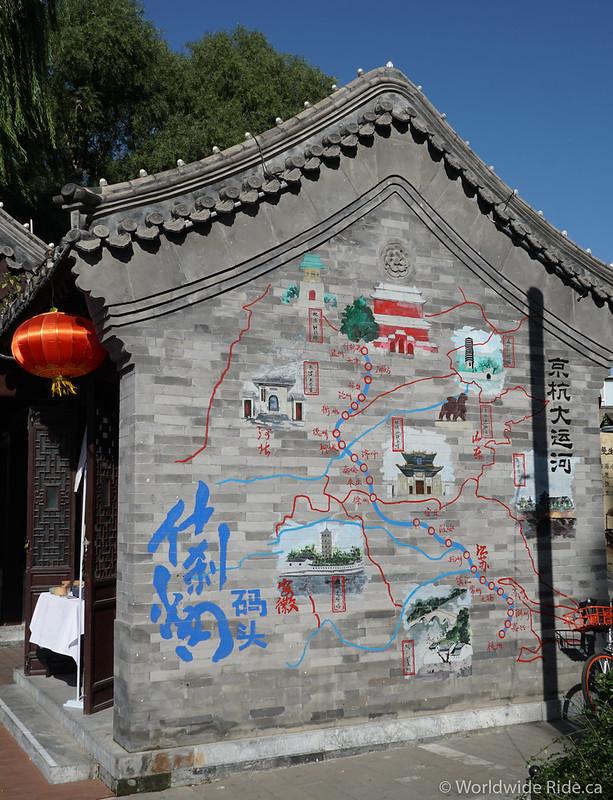 Beijing_-40