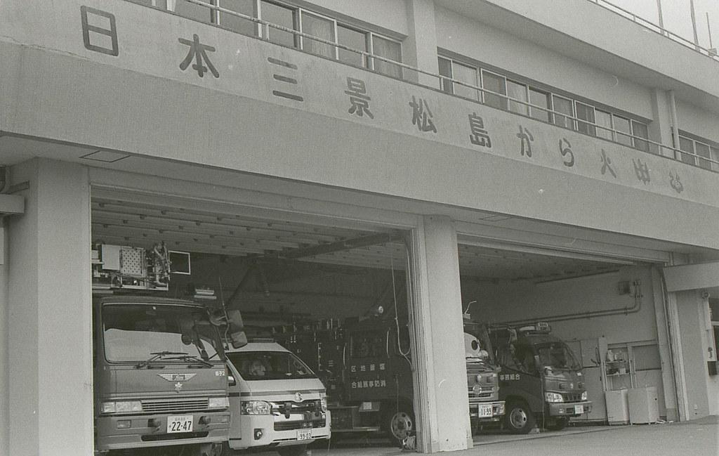 ズミクロン  仙台300.jpg