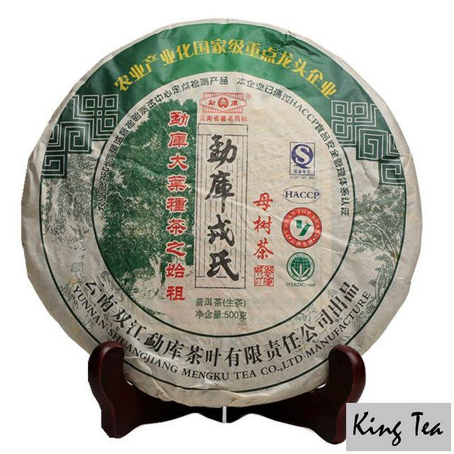 Free Shipping 2010 ShuangJiang MengKu MuShuCha Mom Tree's Tea Cake 500g China YunNan Chinese Organic Puer Puerh Raw Tea Sheng Cha