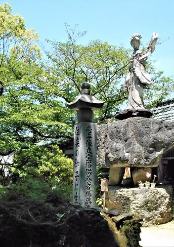 jp-matsuyama-Ishite-temple (6)